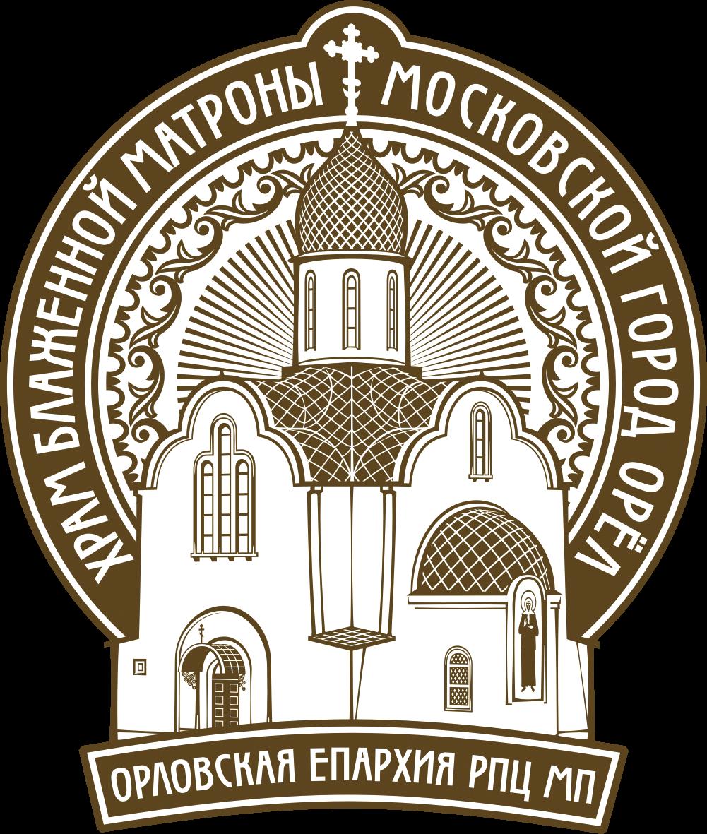 Храм в честь блаженной Матроны Московской